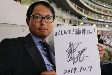 ソフトバンクOBの攝津正氏【写真:パーソル パ・リーグTV】