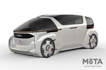 トヨタ車体 PMCV Concept 「第46回東京モーターショー」出展