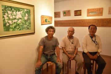 喜寿を記念した三人展を開いている(左から)松田省吾、田中隆吉、友草孝一さん