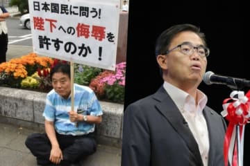Kota Hatachi / BuzzFeed / 時事通信