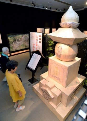 今和泉島津家の墓所を解説する企画展