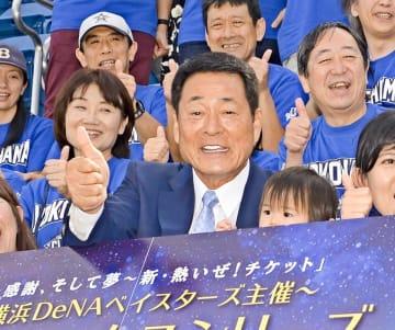 初のCS本拠地開催を喜ぶ中畑前監督=5日、横浜スタジアム