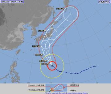 台風19号の進路予想図(気象庁HPより)