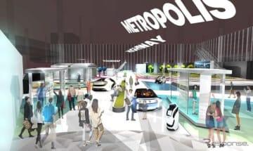 東京モーターショー2019。無料公開されるFUTURE EXPO