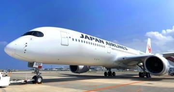 那覇空港に到着し、駐機するJALのエアバス「A350-900」