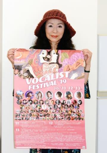 「SAGA VOCALIST FESTIVAL」をアピールするRAG-Gの吉田社長