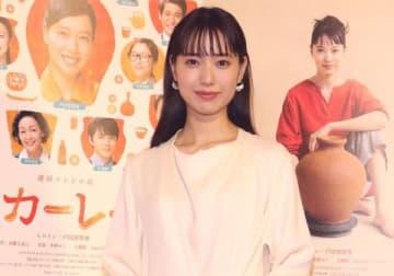 NHKの連続テレビ小説「スカーレット」のヒロイン・戸田恵梨香さん
