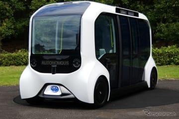 トヨタ自動車 e-Palette 東京2020オリンピック・パラリンピック仕様