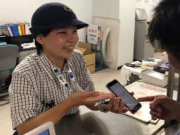 iPhoneを活用したご案内イメージ 写真:東京メトロ