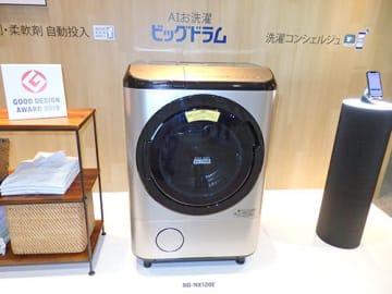 12月から「Amazon Dash Replenishment」に対応予定の「ヒートリサイクル 風アイロン ビッグドラム BD-NX120E」