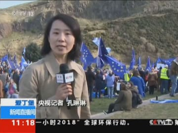 CCTV UK-based reporter Kong Linlin. Photo: Screenshot.