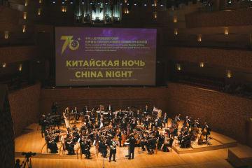 ロシア・マリインスキー劇場で音楽会「チャイナナイト」開催