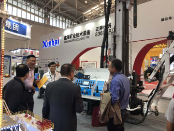 天津市で中国国際鉱業大会が開幕