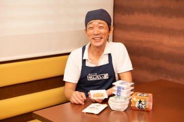 長塚さんが自信を持っておすすめするのは、しっかりと豆の味が濃い「せんだい屋 小粒4パックセット」 253円(税込)。