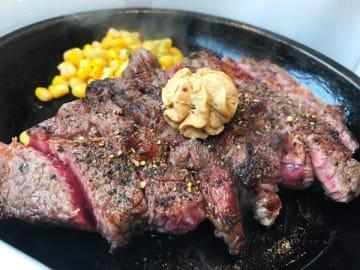 アメリカ人が最も愛する赤身肉