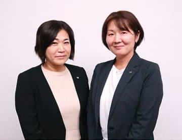 石原三起子課長(左)と村田由紀子課長