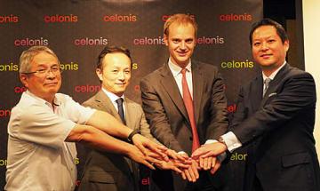 左から三菱総合研究所のコンサルティング部門 百瀬公朗・副部門長、セロニス日本法人の小林裕亨・社長、セロニス アレキサンダー・リンク・共同創業者兼共同CEO、SAPジャパンの福田譲・社長