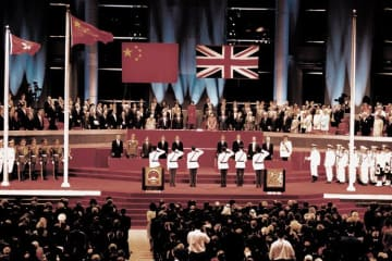 The 1997 handover. File photo: GovHK.