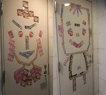 """マンションに出現する「水道屋さんマグネット」の顔アート…住民たちの""""謎の連携""""で作られていた 画像"""