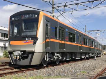 新型車両「3100形」
