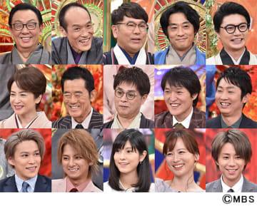キスマイ・千賀健永が「もっと注目して」と猛アピール!「プレバト!!」俳句タイトル戦