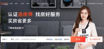 Screenshot of Fangdd website. (Image credit: TechNode)