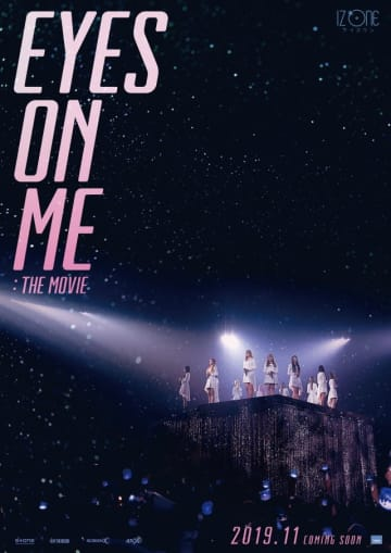 IZ*ONEの初コンサートフィルム! -『EYES ON ME : The Movie』ティザービジュアル - (C) STONE MUSIC ENTERTAINMENT, OFF THE RECORD ENTERTAINMENT