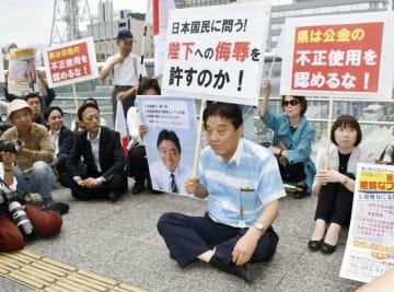 あいちトリエンナーレ2019の会場前で、「表現の不自由展・その後」の再開に抗議し座り込む河村たかし名古屋市長(中央)=10月8日午後、名古屋市