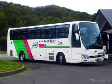 JHB:ジェイ・アール北海道バス