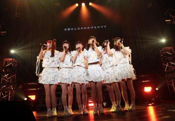 でんぱ組.inc、Zepp DiverCity TOKYO公演の模様を収めたBD/DVDリリース決定!