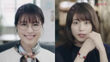 腕時計「wicca」のウェブ動画に出演する有村架純さん
