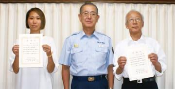 表彰を受けた長谷川さん(右)と藤原さん(左)