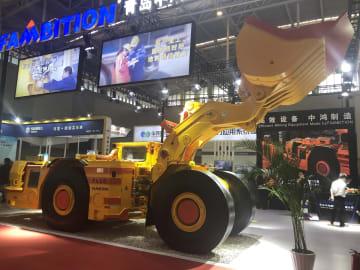 中国国際鉱業大会、新型設備や特殊機械に注目集まる