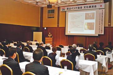 インド経済をテーマにした講演会=富山第一ホテル