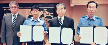 菊池支部長(右から2番目)と関係者