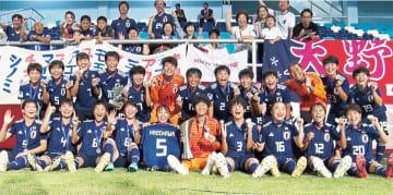 優勝を喜ぶU─16日本代表