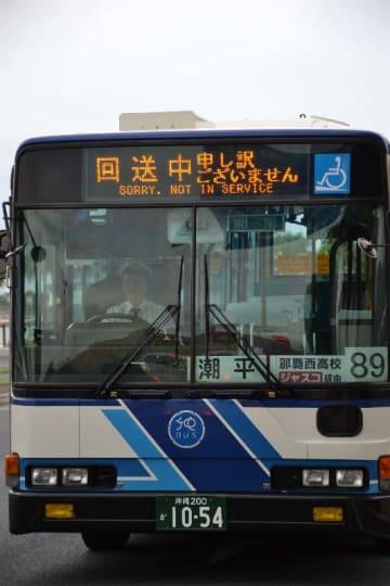 (資料写真)沖縄バスの車両