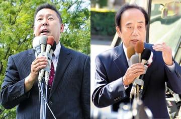 立花孝志氏(左)、上田清司氏