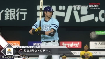 「プロ野球スピリッツ2019」有料DLC「選手テーマ」が10月16日に配信!坂本勇人選手のテーマなど36曲がラインナップ