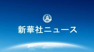 習近平主席、北京を出発 インドとネパールを訪問