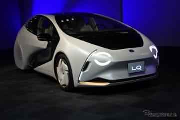 トヨタLQコンセプトカー