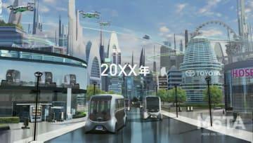 ブースのテーマは「PLAY THE FUTURE」|トヨタ 東京モーターショー2019会場は未来空間を体感出来る「モビリティのテーマパーク」になる!?
