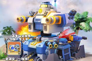 G123『ビビッドアーミー』新たな基地外観「戦艦要塞」&進軍外観「帝国戦艦」が登場!