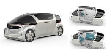 トヨタ車体 PMCVコンセプト