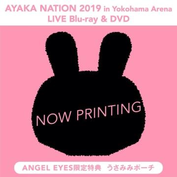 ももクロ 佐々木彩夏、『AYAKA NATION 2019』BD&DVD;のFC限定版封入特典が「うさみみポーチ」に決定!