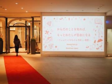 Saori Ibuki / BuzzFeed 東京・表参道の結婚式場「アルモニーソルーナ表参道」でイベントを開催しました