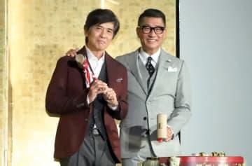 佐藤浩市と中井貴一、三谷幸喜監督から「ご結婚おめでとう!」
