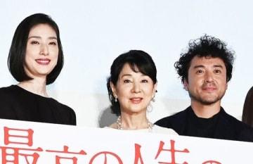 映画「最高の人生の見つけ方」の初日舞台あいさつに登場した(左から)天海祐希さん、吉永小百合さん、ムロツヨシさん