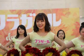 AKB48チーム8 太田奈緒、舞台<フラガール>開幕前に自身デザインの「たなっくま フラガールver」アバター配布