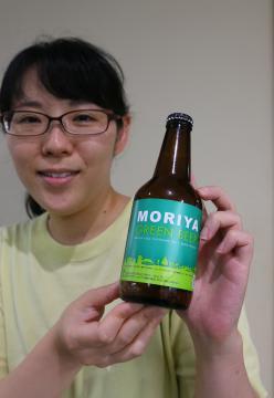12日から販売される「MORIYA GREEN BEER」